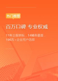 ZQ-PC-首页-工商财税-左