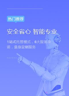 ZQ-PC-首页-财税记账-左