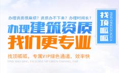 怎样延长广州建筑业安全许可证的有效期?