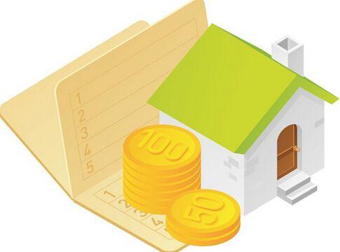 成都按揭房二次抵押贷款两种方式