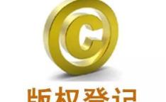 王祖蓝cos葫芦娃,为什么要保护版权?