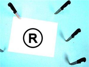 第5类商标申请需要提供哪些材料?