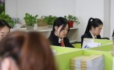 顶呱呱记账会计公司:老板需要缴纳税款吗?