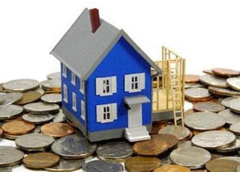 成都房产抵押贷款