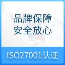 ISO27001信息安全管理体系(ISMS),是组织依据GB/T22080/ ISO/IEC27001(信息技术安全技术信息安全管理体系)的要求,是组织整体管理体系的一个部分,是基于风险评估,来建立、实施、运行、监视、评审、保持和改进信息安全等一系列的管理活动,是组织在整体或特定范围内建立信息安全方针和目标,以及完成这些目标所用方法的体系。