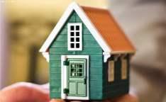 成都房产二次抵押贷款条件?