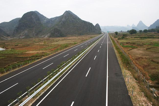 公路工程施工总承包