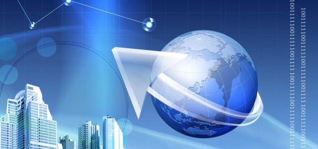企业重大科技研发项目申报方向