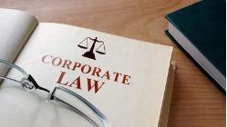 顶呱呱律师告诉你:不良资产公司注册需要什么条件