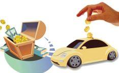 车子抵押贷款可以贷多少额度?