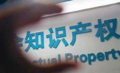 深圳注册商标找商标代理公司的原因
