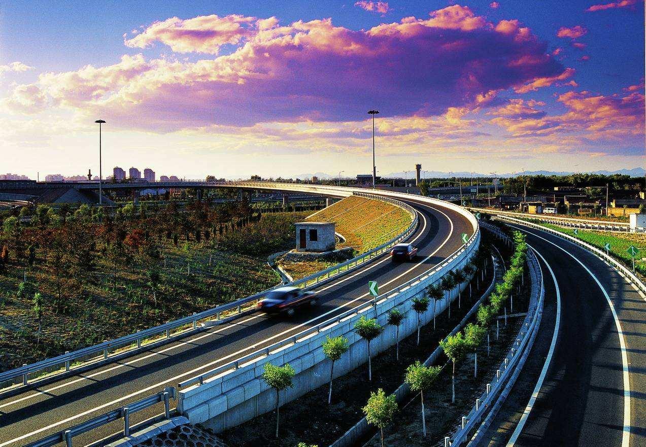 公路工程施工总承包二级办理