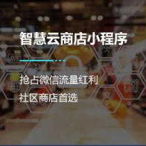 是一款基于微信小程序开发的,助力实体门店转型新零售,打通线上线下服务的移动互联网产品。