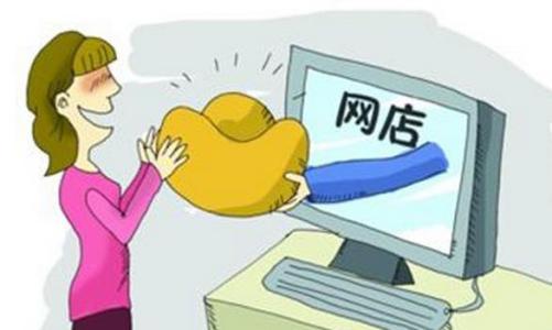 天猫网店交易平台有保障吗?