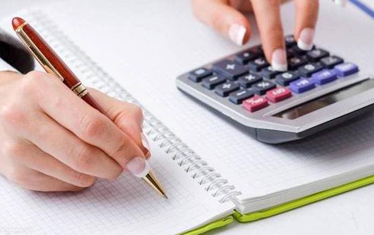 个体工商户该如何申报纳税呢?