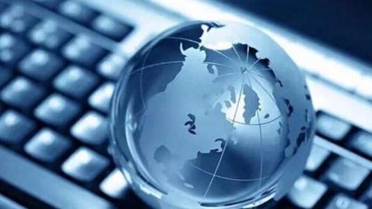 成都科技公司如何办理网络经营许可证?