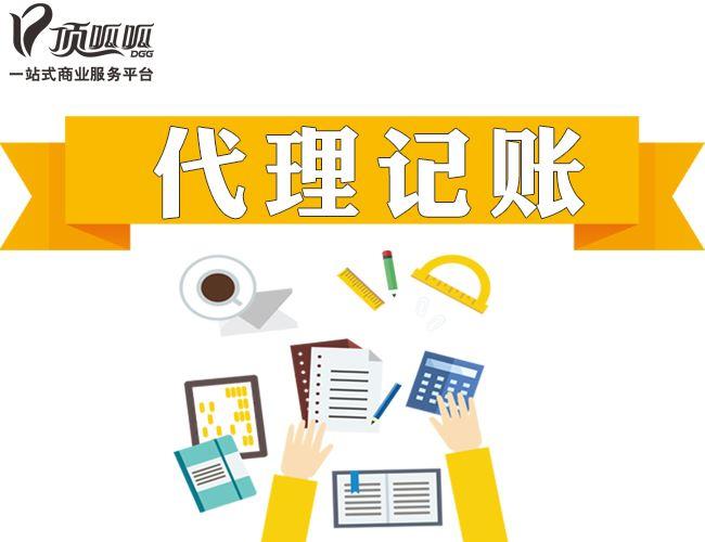税务筹划平台