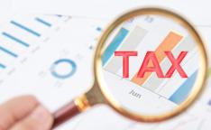 成都服务类企业如何规避所得税?
