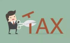 成都中小企业如何合理节税?